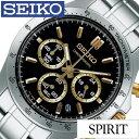 セイコー 腕時計 [SEIKO時計]( SEIKO 腕時計 セイコー 時計 ) スピリット ( SPIRIT ) メンズ 腕時計 ブラック SBTR015 [メタル ベルト 正規品 クロノグラフ クオーツ アナログ シルバー ゴールド][バーゲン プレゼント ギフト][おしゃれ 腕時計]