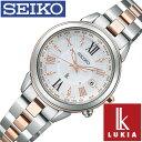 セイコー 腕時計 [ SEIKO時計 ]( SEIKO 腕時計 セイコー 時計 ) ルキア ( LUKIA ) レディース/腕時計/ホワイト/SSQV020 [...