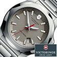 ビクトリノックス 腕時計 [ VICTORINOX時計 ]( VICTORINOX SWISSARMY 腕時計 ビクトリノックス スイスアーミー 時計 ) イノックス スティール 腕時計/グレー/VIC-241739 [正規品/ブランド/メタル ベルト/防水/ミリタリー/シルバー/INOX][プレゼント・ギフト]