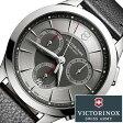 ビクトリノックス 腕時計 [ VICTORINOX 時計 ]( VICTORINOX 腕時計 ビクトリノックス スイスアーミー 時計 ) アライアンス クロノグラフ /シルバー/VIC-241748 [新作/正規品/ブランド/革 ベルト/防水/ミリタリー ウォッチ/グレー/ブラック][送料無料]