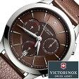 ビクトリノックス 腕時計 [ VICTORINOX 時計 ]( VICTORINOX SWISSARMY 腕時計 ビクトリノックス スイスアーミー 時計 ) アライアンス クロノグラフ 腕時計/ブラウン/VIC-241749 [新作/正規品/ブランド/革 ベルト/防水/ミリタリー ウォッチ/シルバー][プレゼント・ギフト]