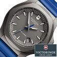 ビクトリノックス 腕時計 [ VICTORINOX 時計 ]( VICTORINOX 腕時計 ビクトリノックス スイスアーミー 時計 ) イノックス チタニウム/グレー/VIC-241759 [新作/正規品/ブランド/ラバー ベルト/防水/ミリタリー ウォッチ/チタン モデル/INOX/ブルー]