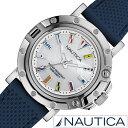 楽天腕時計のセレクトショップカプセルノーティカ腕時計 NAUTICA時計 NAUTICA 腕時計 ノーティカ 時計 ウーマンズ フラッグス NST800 WOMEN'S FLAGS レディース シルバー NAD12551L [ 正規品 人気 新作 流行 ブランド 防水 スポーツ アウトドア シリコン ギフト プレゼント ネイビー]