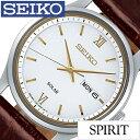 [初夏に突入セール!!][正規品][5年延長保証][送料無料][プレゼント・ギフト]SEIKO腕時計 [ セイコー時計 ] SEIKO 腕時計 セイコー 時計 スピリット ( SPIRIT )