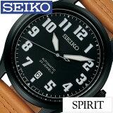 セイコー 腕時計 [ SEIKO時計 ]( SEIKO 腕時計 セイコー 時計 ) スピリット ナノユニバース 限定モデル ( SPIRIT ) メンズ/腕時計/ブラック/SCVE047 [ナノ・ユニバース/限定モデル/コラボ/機械式/自動巻き/オートマチック/ビジネス/フォーマル/シック/シンプル][送料無料]