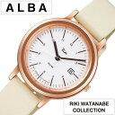 SEIKO時計 セイコー腕時計 SEIKO 腕時計 セイコー 時計 アルバ リキ ワタナベ ALBA RIKI WATANABE COLLECTION