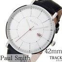 [あす楽]paul smith時計 ポールスミス腕時計 paul smith 腕時計 ポールスミス 時計 トラック TRACK 42MM