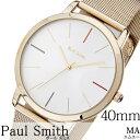 [あす楽]ポールスミス腕時計 paul smith時計 pa...