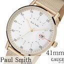 ポールスミス腕時計 paul smith時計 paulsmi...