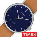 [あす楽]TIMEX 腕時計 タイメックス 時計 ウィークエンダー フェアフィールド Weekender Fairfield 41mm メンズ ネイビー TW2P97800 [ 正規品 人気 ブランド アンティーク シンプル カジュアル ファッション レザー ベルト 革 ブラウン] 誕生日 冬ギフト