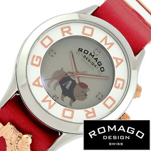 ロマゴデザイン腕時計 ROMAGO時計 ROMAGO DESIGN 腕時