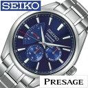 [あす楽]5月12日発売開始 SEIKO時計 セイコー腕時計 SEIKO 腕時計 セイコー 時計 プレザージュ PRESAGE Yoshinori Muto Limited Edition