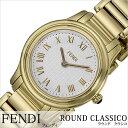 フェンディ腕時計 FENDI時計 FENDI 腕時計 フェンディ 時計 ラウンド クラシコ レディース ホワイト F251424000 [腕時計 フェンディ スイス製 イタリア ギフト プレゼント 新作 人気 ブランド ファッション シンプル ステンレス][おしゃれ 防水 ]