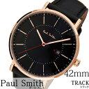 [あす楽]paul smith時計 ポールスミス腕時計 paul smith 腕時計 ポールスミス 時計 トラック TRACK