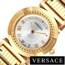 [ホワイトデー お返し]ヴェルサーチ腕時計 VERSACE時...