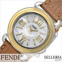 フェンディ腕時計 FENDI時計 FENDI 腕時計 フェンディ 時計 セレリア SELLERIA レディース ホワイト SET-FENDI-001 [スイス製 イタリア ギフト バーゲン プレゼント 新作 人気 ブランド ファッション ブラウン シェル レザー 革][おしゃれ 腕時計]