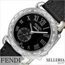 フェンディ腕時計 FENDI時計 FENDI 腕時計 フェンディ 時計 セレリア SELLERIA レディース ブラック SET-FENDI-005 [腕時計 フェンディ スイス製 イタリア ギフト バーゲン プレゼント 新作 人気 ブランド ファッション レザー 革 ブラック 2WAI 替えベルト ダイアモンド]