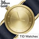 ティッドウォッチ腕時計 TIDWatches時計 TID Watches 腕時計 ティッド ウォッチ 時計 レディース ゴールド SET-TID01-GD36-NV [新作 人気 流行 ブランド 革 レザーベルト 北欧 シンプル レディース ネイビー][社会人]
