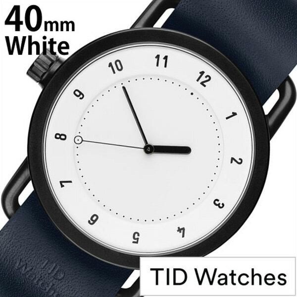 ティッドウォッチ腕時計 TIDWatches時計 TID Watches 腕時計 ティッド ウォッチ 時計 メンズ/ホワイト SET-TID01-WH40-NV [新作/人気/流行/ブランド/革/レザーベルト/北欧/シンプル/ネイビー] TIDWatches時計 ティッドウォッチ腕時計 TID Watches 腕時計 ティッド ウォッチ 時計酸っぱい