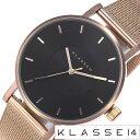 クラス14腕時計 KLASSE14時計 KLASSE14 腕時計 クラス 14 時計 ダークローズ DARKROSE レディース ブラック VO16RG006W [新作 人気 流行 ブランド ペアウオッチ ユニセックス メタル メッシュ ローズゴールド ピンクゴールド][おしゃれ]
