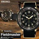 セイコー プロスペックス 腕時計 SEIKO PROSPEX 時計 SEIKO 腕時計 セイコー 時計 メンズ ブラック SBDJ028 [人気 ブランド プレゼント ギフト 防水 (電池交換不要) ソーラー ナイロン ベルト ブラック おしゃれ 腕時計] 誕生日
