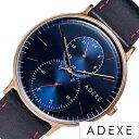 ◆SALE◆[ スニーカーコーデにおすすめ カジュアル フォーマル ] アデクス腕時計 ADEXE時計 ADEXE 腕時...