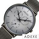 \Xmasセール中/[ スニーカーコーデにおすすめ カジュアル フォーマル ] アデクス腕時計 ADEXE時計 ADEX...