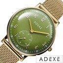 [ スニーカーコーデにおすすめ カジュアル フォーマル ] アデクス腕時計 ADEXE時計 ADEXE 腕時計 アデクス 時計 プチ PETITE レディース 女性 大学生 モスグリーン 2043C-06 [ギフト プレゼント ][人気 話題][シンプル 腕時計][おしゃれ 防水 ]