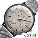 [ スニーカーコーデにおすすめ カジュアル フォーマル ] アデクス腕時計 ADEXE時計 ADEXE 腕時計 アデクス 時計 グランデ G...