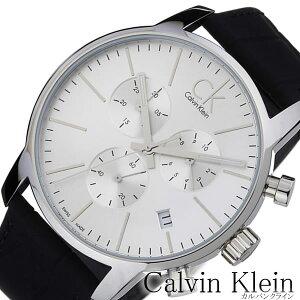 [あす楽]カルバンクライン腕時計 CalvinKlein時計 Cal