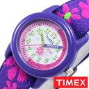 【セール 割引 価格】(10%OFF)TIMEX 腕時計 タイメックス 時計 タイムティーチャー ボックスセット TIME TEACHERS BOX SET 女の子 ガー..