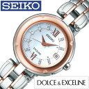 【セール 割引 価格】(27750円引き)(16%OFF)SEIKO 腕時計 セイコー 時計 ドルチェ エクセリーヌ 2017年 限定モデル DOLCE & EXCELINE ..