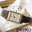 [当日出荷] セイコー腕時計 SEIKO時計 SEIKO 腕時計 セイコー 時計 レディース 妻 彼...