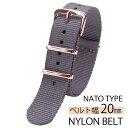 ナイロン ナトー 腕時計ベルト NYLON NATO BEL...