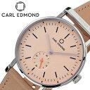 カール エドモンド腕時計 CARL EDMOND時計 CAR...