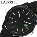 [当日出荷] 【アクティブなシーンに】 ラコステ LACOSTE時計 LACOSTE 腕時計 ラコステ 時計 メンズ レディース ブラック LC2010986 [ ..