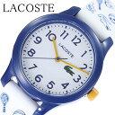 [あす楽]ラコステ腕時計 LACOSTE時計 LACOSTE 腕時計 ラコステ 時計 キッズ ホワイト 白 LC2030011 [ 子供 子供用腕時計 子ども こども..