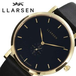 エルラーセン腕時計 LLARSEN時計 LLARSEN 腕時計 エル