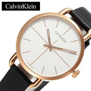 カルバンクライン腕時計 CalvinKlein時計 Calvin Klei