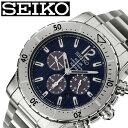 [あす楽]セイコー腕時計 SEIKO時計 SEIKO 腕時計 セイコー 時計 メンズ ブルー SSC221P1 [ 人気 ブランド おすすめ 防水 ソーラー ステンレスベルト 限定 社会人 スーツ 仕事 ビジネス時計 カレンダー 彼氏 大人 かっこいい おしゃれ カジュアル 上品 プレゼント ギフト ]