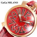 ガガミラノ腕時計 GaGaMILANO時計 GaGa MILANO 腕時計 ガガ ミラノ 時計 マヌアーレ MANUALE ユニセックス メンズ レディース レッド GG-501113S