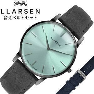 [あす楽]エルラーセン腕時計 LLARSEN時計 LLARSEN 腕