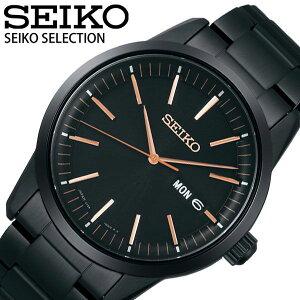 [あす楽 5年保証]セイコー腕時計 SEIKO時計 SEIKO 腕