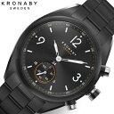 クロナビー腕時計 KRONABY時計 KRONABY 腕時計 クロナビー 時計 エイペックス APEX メンズ ブラック A1000-3115 [ 防水 スマートウォッ..