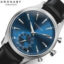 クロナビー腕時計 KRONABY時計 KRONABY 腕時計 クロナビー 時計 セイケル SEKEL メンズ ブルー A1000-3758 [ 防水 スマートウォッチ ス..
