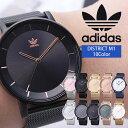 \ペアウォッチにおすすめ/ アディダス腕時計 adidas時...