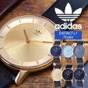 \ペアウォッチにおすすめ/アディダス腕時計 adidas時計 adidas 腕時計 レディース ブランド 革ベルト おしゃれ アディダス 時計 ディ..