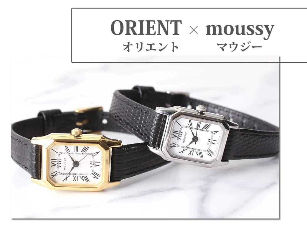 【20代女性へのプレゼントに】オリエント時計 ...の紹介画像3