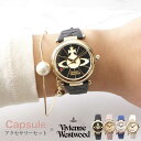 [当店限定ブレスレットセット] レディース腕時計ブラ