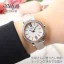 ◆60代お母さんに時計を贈ろう◆[電池交換不要] SEIKO時計 ( 60代 母 誕生日プレゼント ...